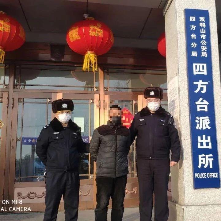 在微信群发布这种信息,双鸭山一男子被拘留!
