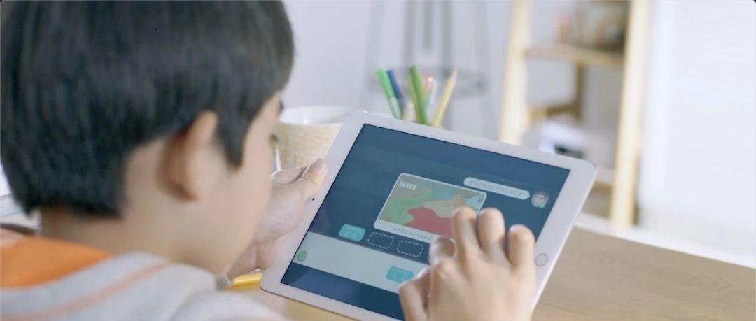 停课不停教,小学全套5大版本AI动画课,老师同学免费领