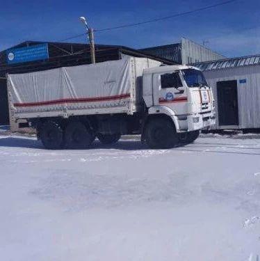 好邻居!吉尔吉斯斯坦向中国援助的医疗物资来了!