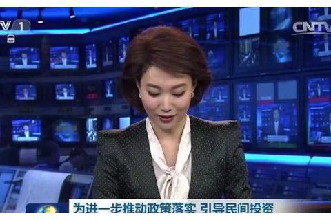 《新闻联播》疑加8分钟急稿 李梓萌低头念稿业务能力震惊网友