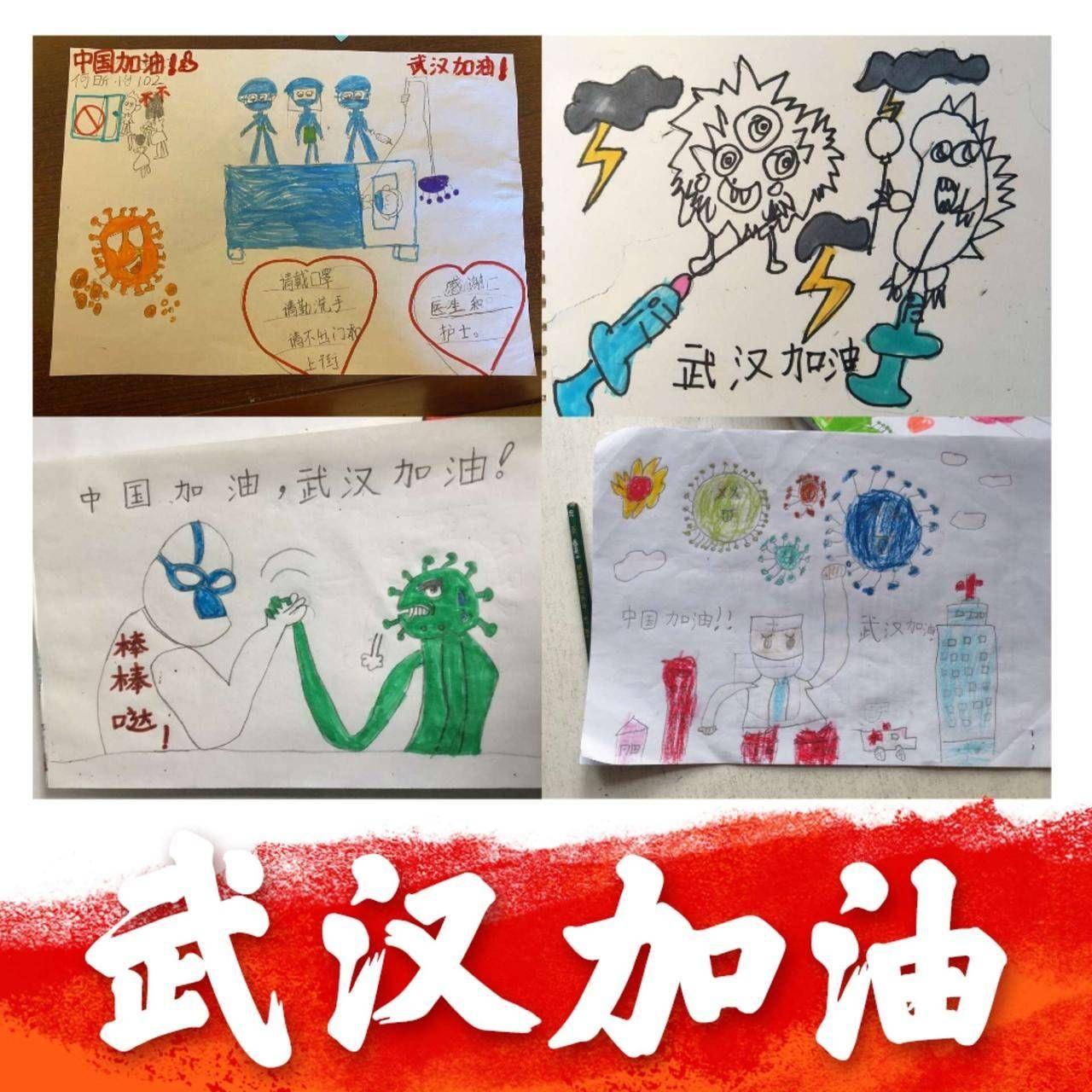 武汉市万科高尔夫小学,开展个性化辅导,宅家积极抗疫