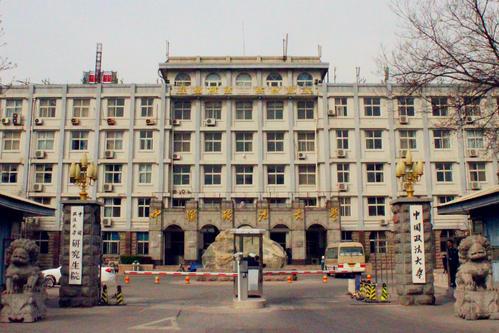 中国最牛的政法大学,实力超越北大、人大,毕业生大多数当公务员