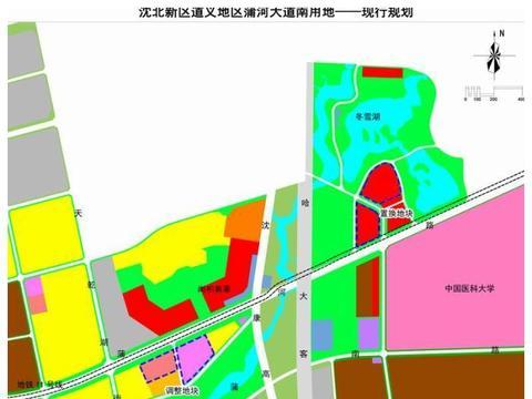 利好!沈北拟调整一宗8.8公顷商业用地 用于集中商业配套建设