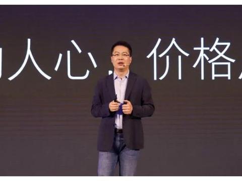 小米卢伟冰嘲讽华为高端手机使用廉价马达,却不料自己也在使用!