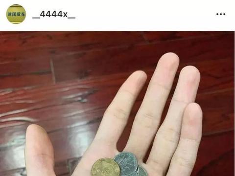 明星谈压岁钱:易烊千玺收到可爱硬币,王俊凯19岁就没了压岁钱