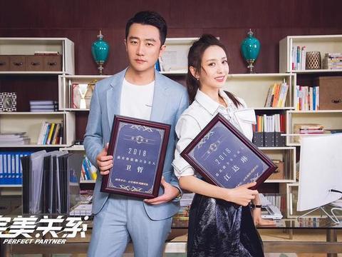首播收视破2!黄轩佟丽娅陈数演公关精英,国产行业剧要翻身了?