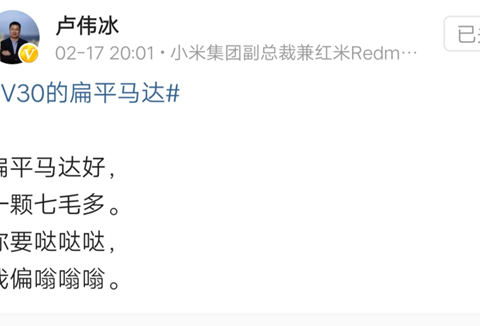 """小米荣耀口水战反思: """"互黑文化""""会不会毁了手机行业?"""