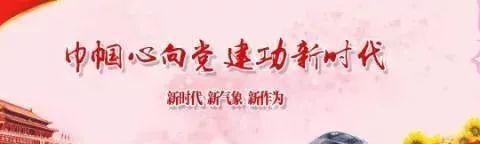 """塔城地区乌苏市巾帼家政服务保障战""""疫""""一线"""