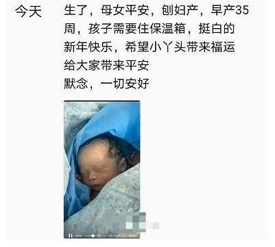 他为武汉捐款1.5个亿,爱人生女儿住普通病房,网友感动