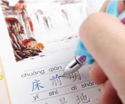 如今高考都用电脑阅卷,孩子还要练字吗