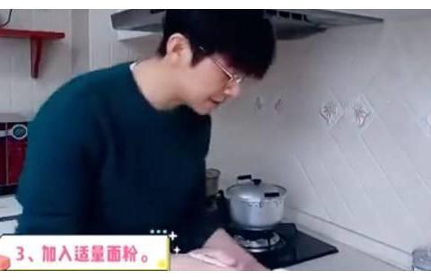 杨紫拼不过身材改拼厨艺,可这被网友爱的高热量蛋糕真的会吃?