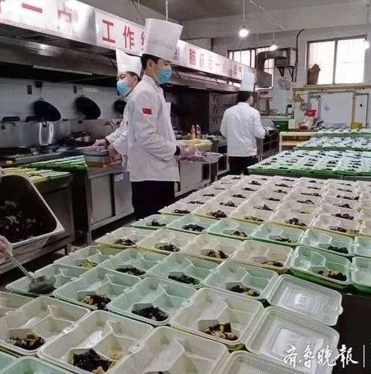 泰安餐饮如何破局自救?訾胜军、张贤涛、马洪,三位大咖有话说~