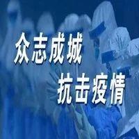 """邯郸惊现千余无标识护目镜 """"顺丰速运""""一营业部涉嫌犯罪被查处"""
