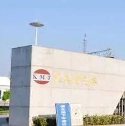 凯美特气控股股东拟转让12.45%股份   湖南国资三个月耗资7.5亿提供支持