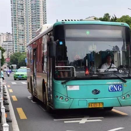 南昌公交发布公告 20日起这27条线路有变