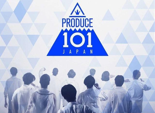 日本版《Produce101》将出道,新MV公布后褒贬不一