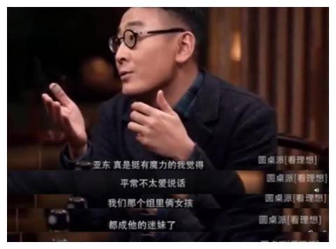 """他是内地版""""陈冠希"""":抛弃高圆圆徐静蕾,误瞿颖11年,至今单身"""