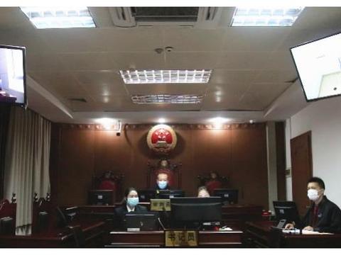 """注册""""武汉市慈善会""""公众号扫码骗捐八千,揭阳男子获刑并处罚金"""