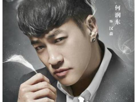 林允新剧《彼岸花》定档2020,何润东王耀庆坐镇,这个剧情有点虐
