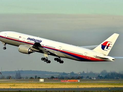 马来西亚认定马航370客机失踪 为机长蓄意坠机自杀