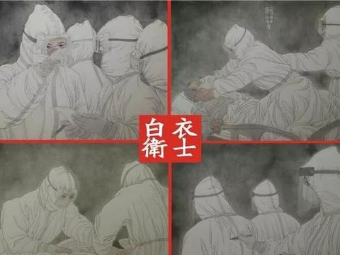 众志成城、抗击疫情——美术家在行动之综合篇(九十五)
