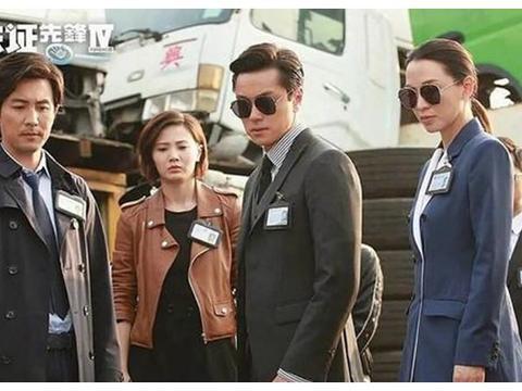《法证先锋4》开播,谢贤米雪飙戏高潮迭起,三个谜团待解