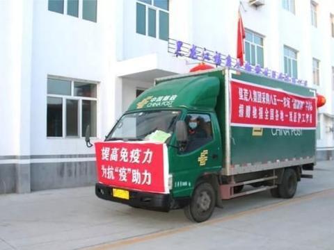 黑龙江省八五一一农场有限公司加紧生产300万元牛初乳