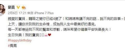 """刘真病危原因曝光,心脏瓣膜手术时""""心跳突然停止"""""""