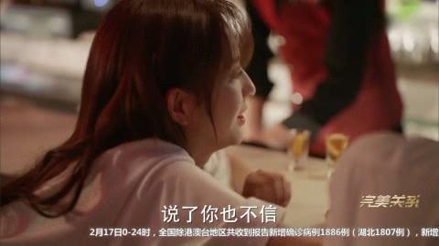 《完美关系》佟丽娅式怼人,满分作文素材张口就来,高三同学注意