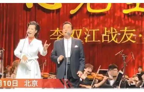 80岁李双江保养有道,与小20岁黄宏同框似同辈,与妻子互动太甜了