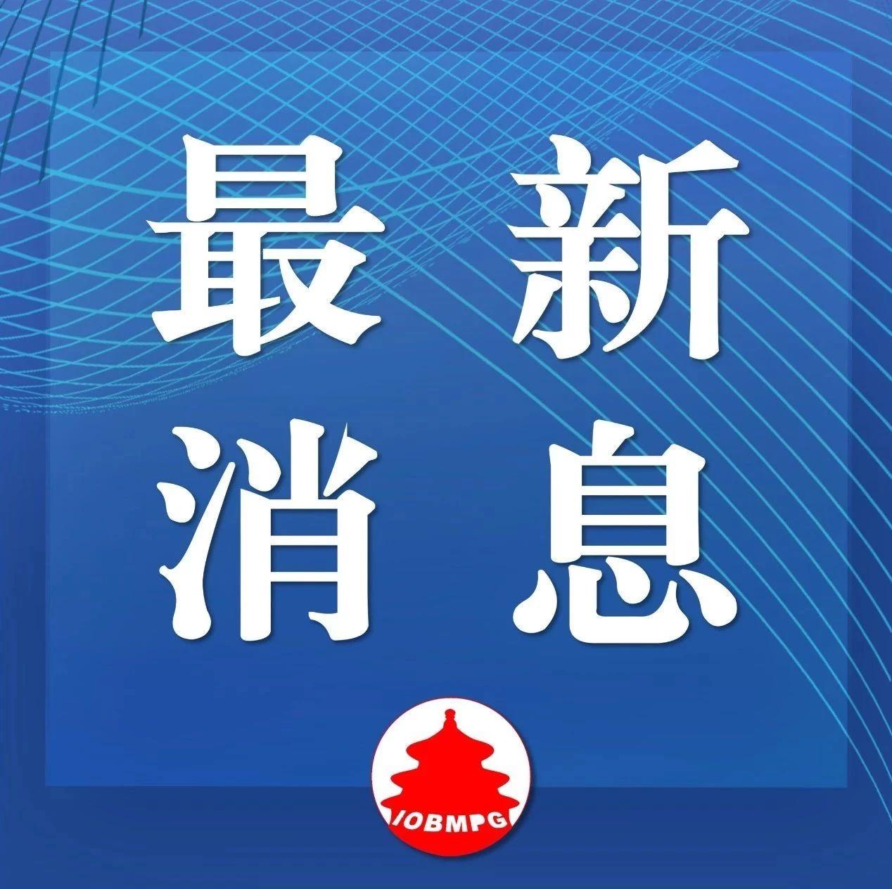 北京行动 | 昌平区出台多项措施,帮助企业共渡难关