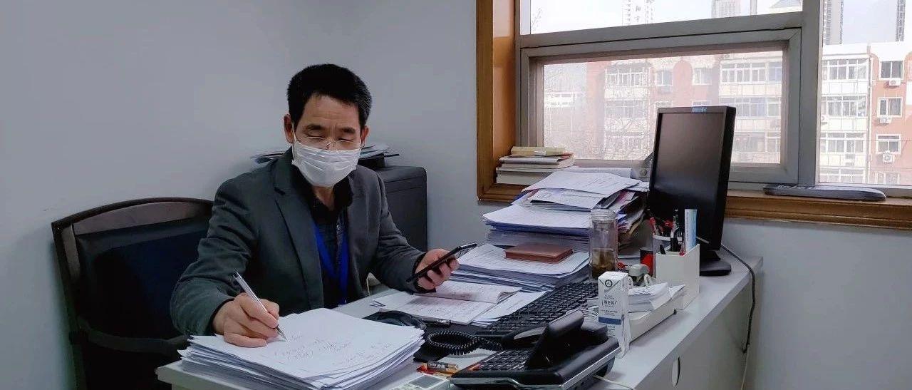 """【你有多美】默默无闻,做好战""""疫""""后方的勤务员 ——记南开区卫生健康委办公室主任孙有"""