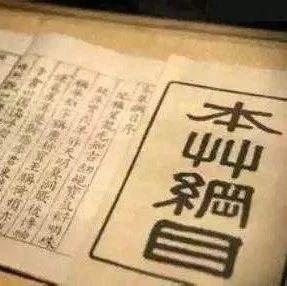400年前,李时珍就把野味的真相告诉了后人,可惜不听老人言!