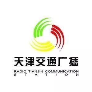 天津人民广播电台交通台:为逃避赡养责任竟谎报老人感染疫情?!
