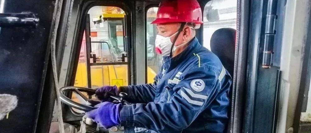 中煤能源新疆分公司:生产一线就是抗疫前线
