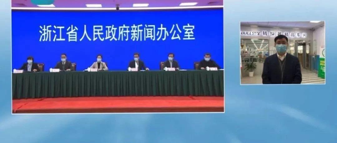 宁波慈溪破局全产业链复工,浙江新闻发布会力推