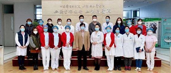 我院为血液病研究所援鄂医务人员开展心理健康培训