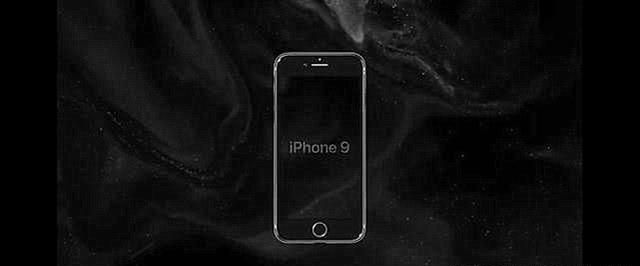 iPhone9:或许要证明什么叫品牌价值!