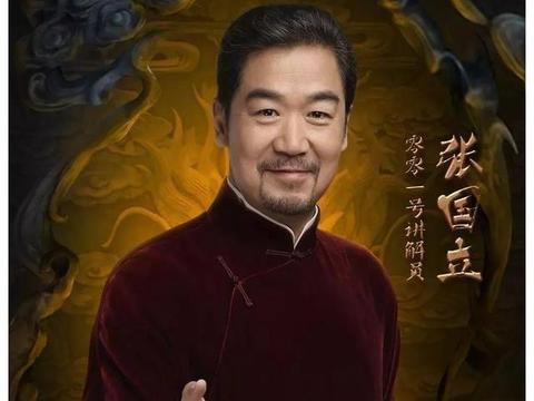 娱乐圈父子档:张国立与张默杜淳与杜志国,患难父子还是实力坑爹