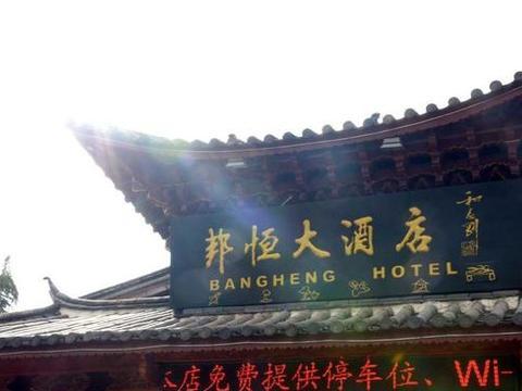 丽江游记:体验丽江人习以为常的悠闲慢生活