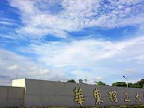 这4所上海的大学,综合实力强,难度远低于复旦,适合中等生报考