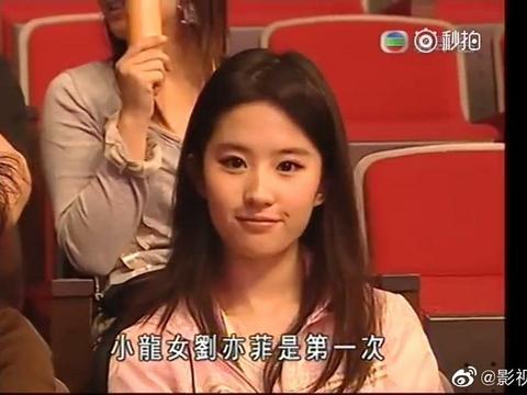 刘亦菲06年去香港参加节目照,清纯唯美,真的又美又有灵气!