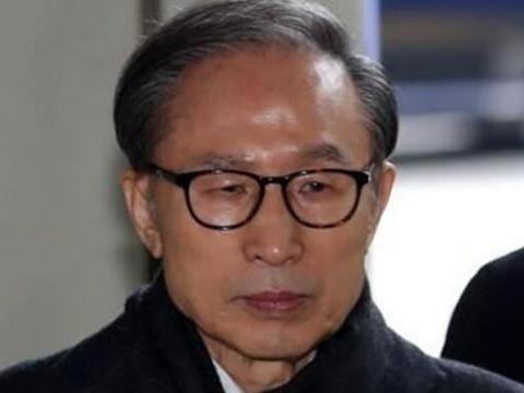 韩国前总统李明博受贿案宣判:二审获刑17年