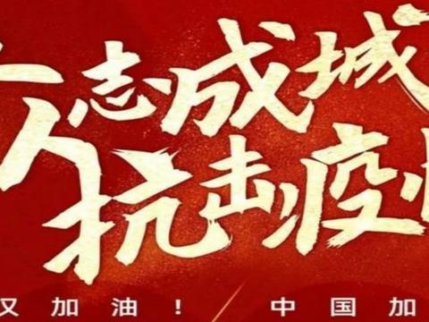 防控一线最美身影——记渭南市临渭区中医医院王俊孝