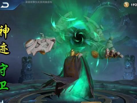 王者荣耀:英雄罕见的绿色皮肤,给峡谷绿出了一片新天地