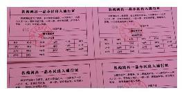 扶沟县检察院:小小通行证 发挥疫情防控大作用