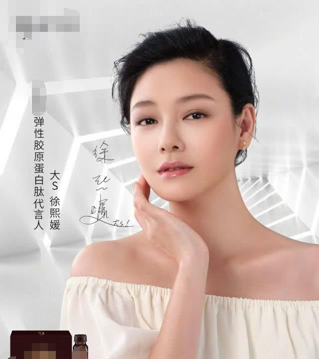 她是杉菜也是夏沫,如今44岁状态惊人,老公汪小菲却这样说