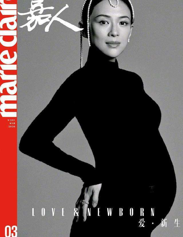 章子怡挺孕肚登杂志封面,头戴珍珠项链母爱爆棚