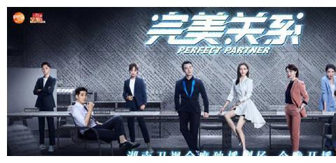 电视剧《完美关系》开播,看佟丽娅变身女总裁