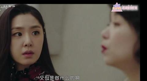 爱的迫降:比孙艺珍更有魄力的女二,曾经也从软妹转型